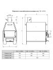 Купить печь длительного горения ProTech ZUBR ПДГ -15