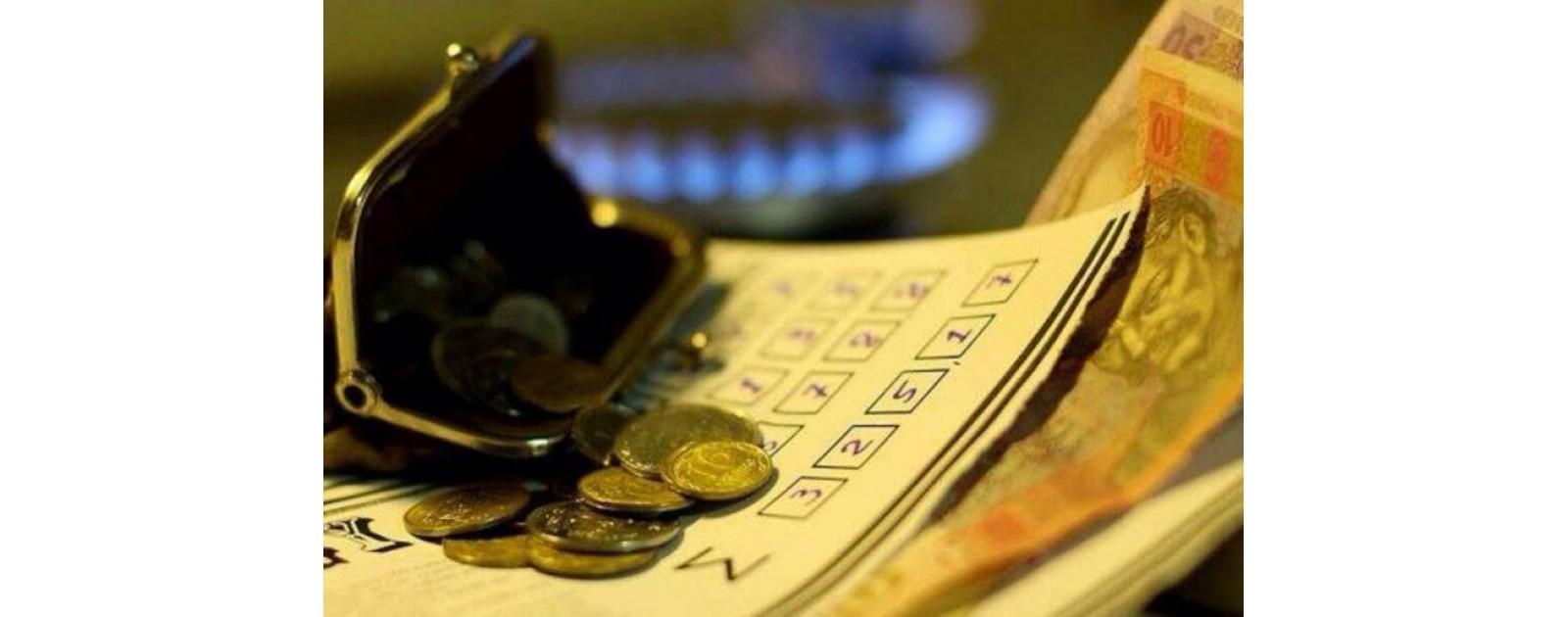 Цены на газ вырастут до космических, готовьте ваши денежки