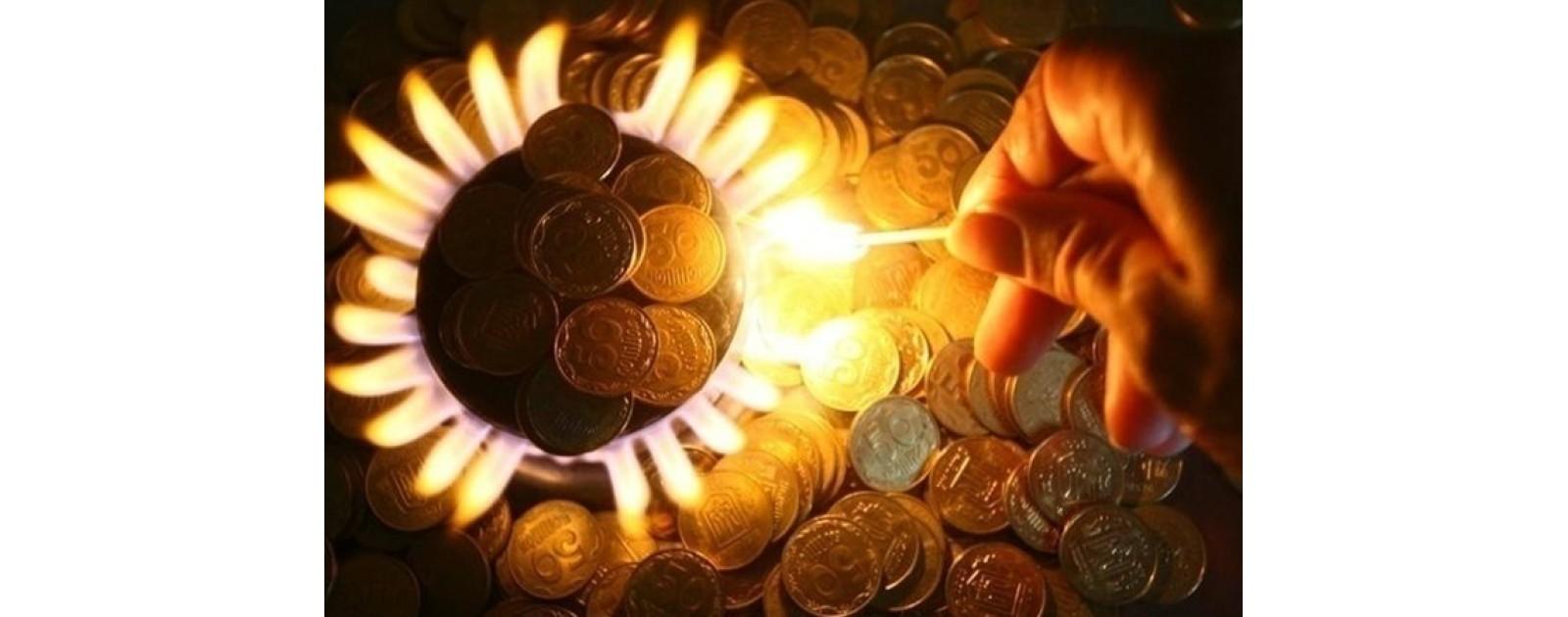 Очередное повышение цен на газ в Украине уже этой осенью
